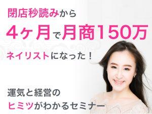 広告5.001